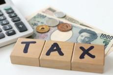 NHKが消費税増税を推進する政府広報番組?-植草一秀