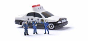 ミネソタ黒人男性殺害と渋谷署暴行陵額事件 -植草一秀