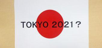 「コロナ後の絆」の美名で東京五輪・パラリンピック強行?